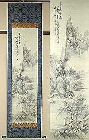 EDO p Japanese NANGA SUMI-E SCROLL, KOSEKI