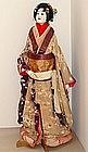 TAISHO p. Japanese BUNRAKU PUPPET, OSOME