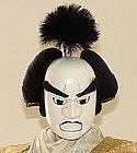AMAZING Japanese BUNRAKU NINGYO PUPPET