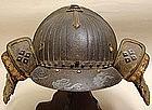 SIGNED 16th c. Japanese Armor HARUTA KABUTO