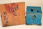Japanese ART POTTERY VASE, KUMAKURA JUNKICHI