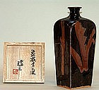 Large Vase by Living National Treasure SHIMAOKA TATSUZO