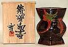 MARVELOUS Art Pottery Studio Vase, KAWAI KANJIRO