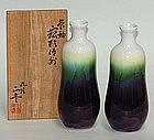 Tokkuri Set, Living National Treasure Yasokichi III