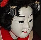 GENUINE Full Size Japanese BUNRAKU Theater Puppet