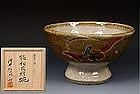 Fine Japanese Chawan Tea Bowl by Potter Kawai Kanjiro
