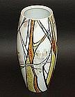 Rare! Japanese Art Deco Revival Kutani Vase