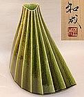 Huge Highly Sculpted Japanese Oribe Vase, Usui Kazunari