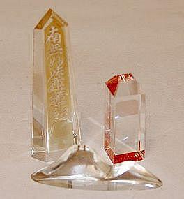 Scholars Desk Crystal Brush Stand, Seal-Stamp, Obelisk