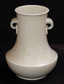 Important Japanese Pottery Vase by Ito Tozan