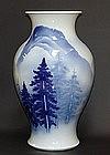 Massive Japanese Sometsuke Porcelain Vase, Makuzu Kozan