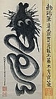 Antique Japanese Buddhist Scroll, Funky Dragon