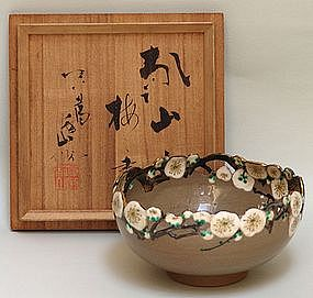 Kenzan Style Makuzu Kashiwan Bowl by Miyagawa Kozan