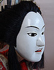 Genuine Antique Japanese Bunraku Ningyo Princess Puppet