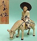 Antique Ninsei Ware Koro by Makuzu Miyagawa Kozan