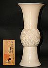 Important Large Japanese Vase by Seifu Yohei III