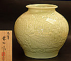 Antique Japanese Yellow Porcelain Vase, Miyanaga Tozan