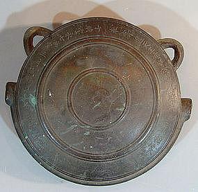 Edo p. Japanese Bronze Waniguchi Temple Wish Bell, 1710
