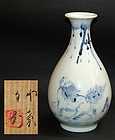 Antique Japanese Hand Painted Vase by Domoto Insho