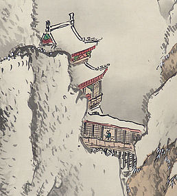 Landscape by Important Japanese Artist Komura Suiun
