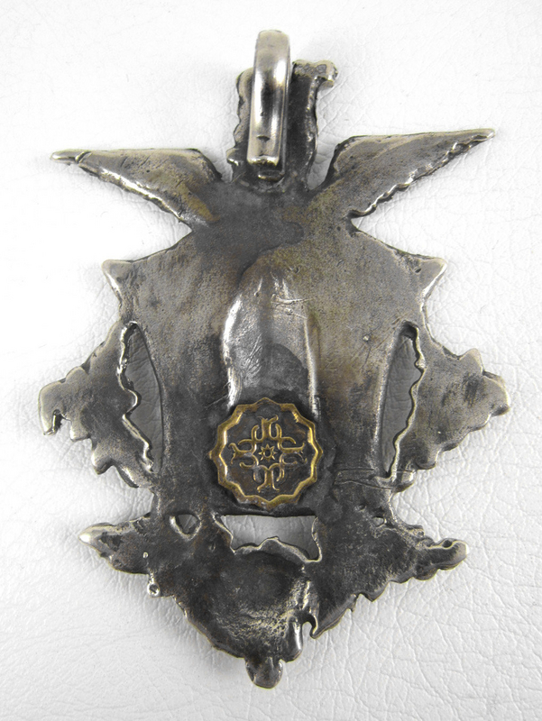 Barbosa Ampáranos Madre (Protect Us Mother) Pendant