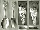 "Gorham ""H469"" & ""H476"" Sterling Child's Fork & Spoon"