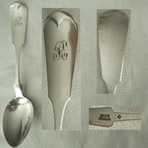 "Gorham ""Tipt"" Sterling Silver Teaspoon Fancy ""R"" Monogram x 4"