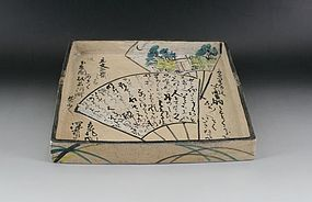 Kenzan Ware with Gold Maki-e Lacquer Inscribed Box, Edo
