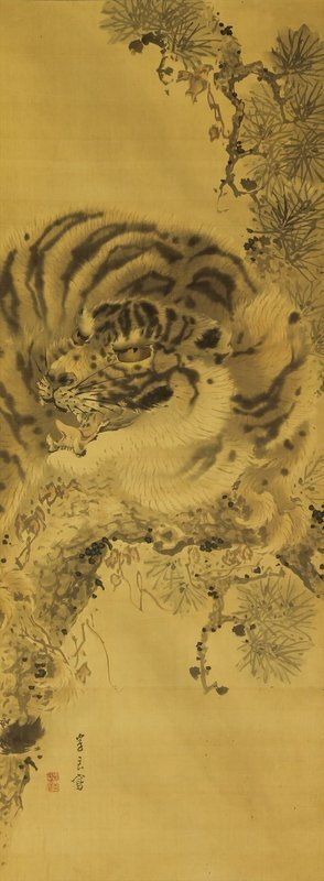 Antique Japanese Painting Tiger by Ganryo