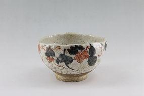 Japanese Shino tea bowl by Yano Keisen