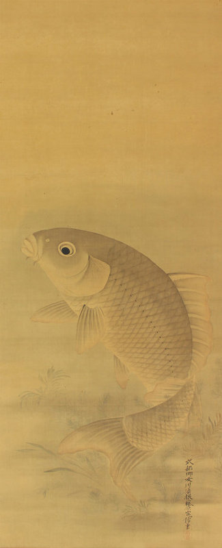 Antique Japanese Painting Swimming Carp