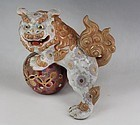 Japanese Kutani Okimono Shishi Lion Foo Dog Object
