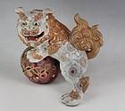 Japanese Kutani Okimono Shishi Lion Foo Dog Object