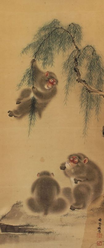 Antique Japanese Scroll Painting Monkeys in Willows 19thC