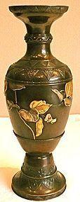 Japanese bronze vase