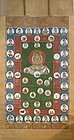 Japanese Hanging Scroll Mandala Buddhist Painting