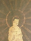 Japanese Hanging Scroll Descent of Buddha