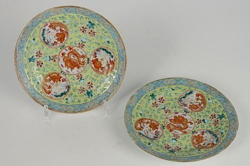 "Pair of Chinese ""famille Rose"" Plates Guangxu Period"