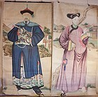 Couple of Chinese Dignitaries Wall Paper Painting