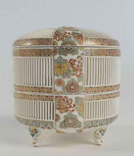 2-Compartment Box - Satsuma by Togo Jyukatsu