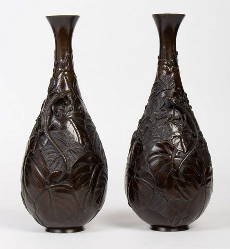 Pair of Japanese Lizards Bronze Vases