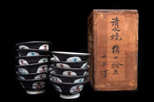 Rare Kiyomizu Rokubei Longevity Teacup Set of 11 Teacups for Green Tea