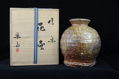 Takahashi Rakusai IV (b. 1925) Shigaraki ware Wood Fired Flower Vase