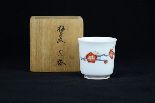 XIII Kakiemon Sakaida (1906-1982) Sake Cup made in 1970s