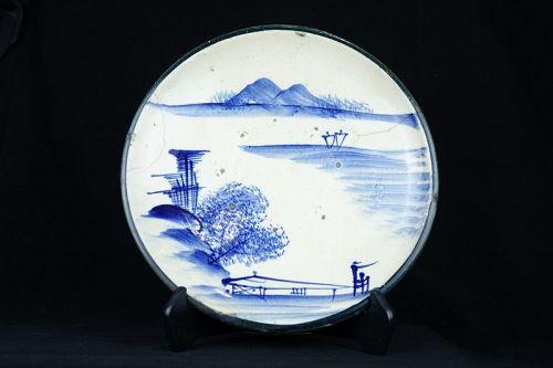 Mid-Edo Period (1603-1868) Seto Ware Blue and White Plate