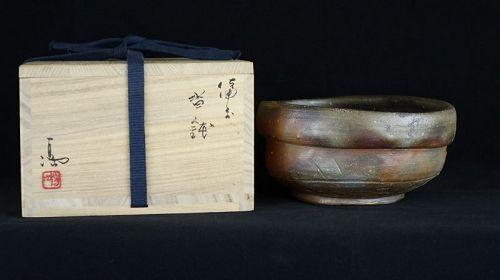 Large and Heavy Bizen Pottery Winter Chawan by Isezaki Mitsuru