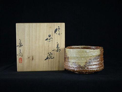 Takahashi Rakusai IV (b. 1925) Shigaraki Ware Wood Fired Tea Bowl