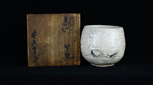 Kato Harutake (1886-?) Shino Ware Chawan (Tea Bowl) for Tea Ceremony