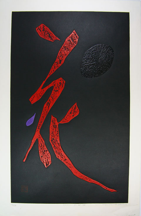 Haku Maki Big Red Print 1971 Japan  Poem 71-45 (Flower)
