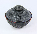 China Old  coconut Shell cup + cover  Shou
